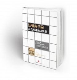 chineseSimple book